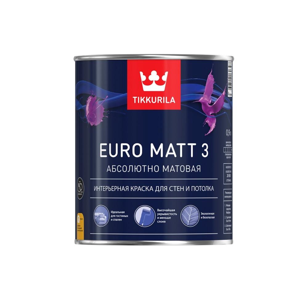 Краска для стен и потолка интерьерная Tikkurila Euro Matt 3   Тиккурила Евро Матт 3 700001111_cfg