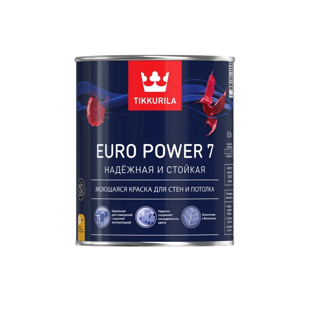 Краска моющаяся для стен и потолка интерьерная Tikkurila Euro Power 7 | Тиккурила Евро Пауэр 7 700001118_cfg