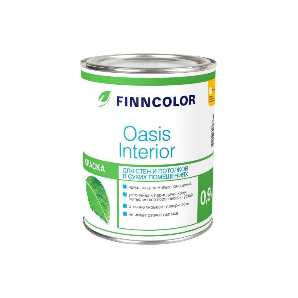 Краска водно-дисперсионная для стен и потолков Finncolor Oasis Interior, 700001246_cfg