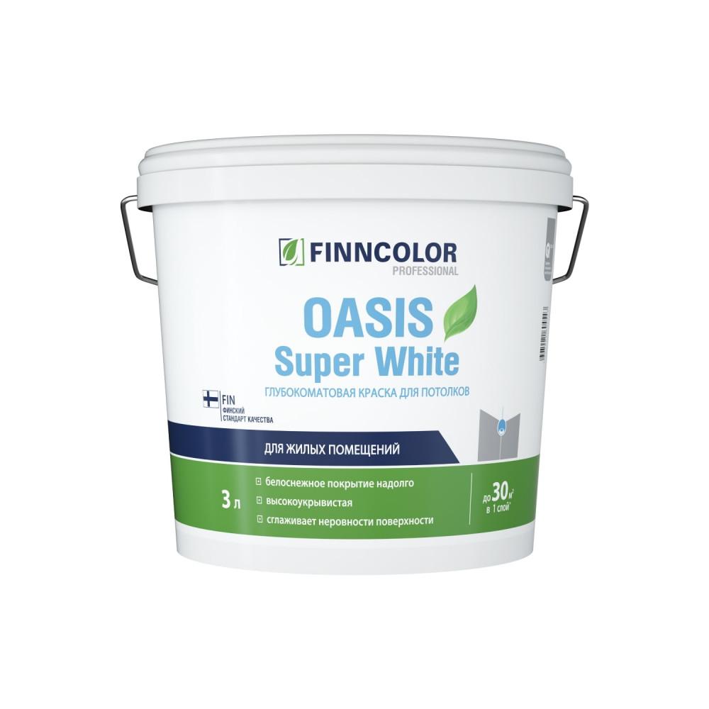 Краска водно-дисперсионная для потолка супербелая Finncolor Oasis Super White, 700001263_cfg