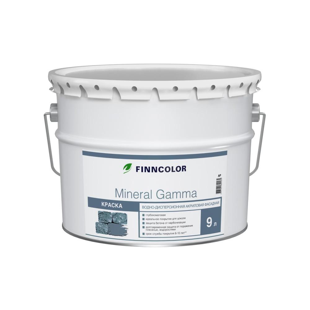 Краска фасадная Finncolor Mineral Gamma, 700001275_cfg