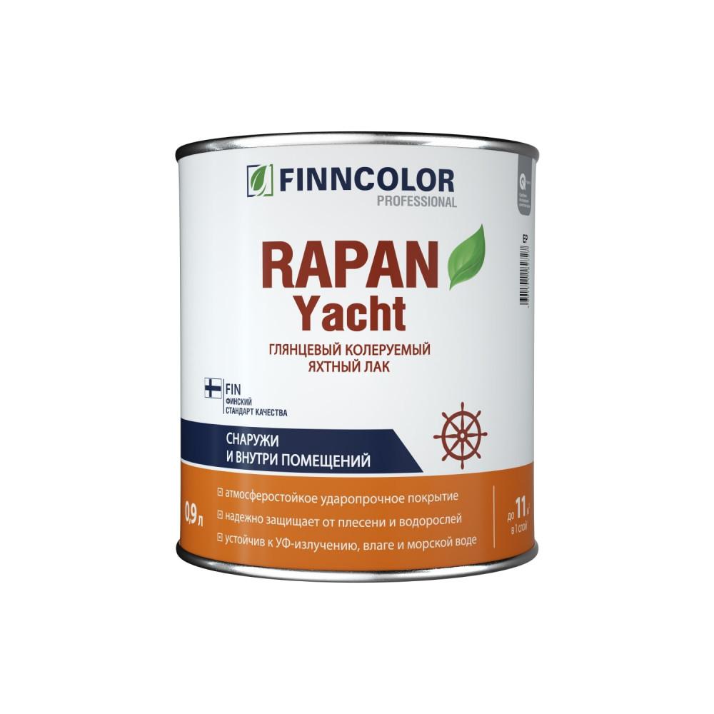 Лак яхтный алкидно-уретановый Finncolor Rapan Yacht, 700007822_cfg