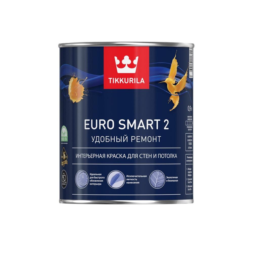 Краска для стен и потолка интерьерная Tikkurila Euro Smart 2 | Тиккурила Евро Смарт 2 700009614_cfg