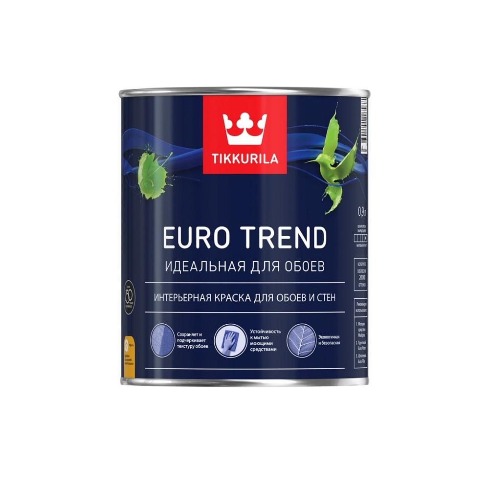 Краска для обоев и стен интерьерная Tikkurila Euro Trend | Тиккурила Евро Тренд 700009624_cfg