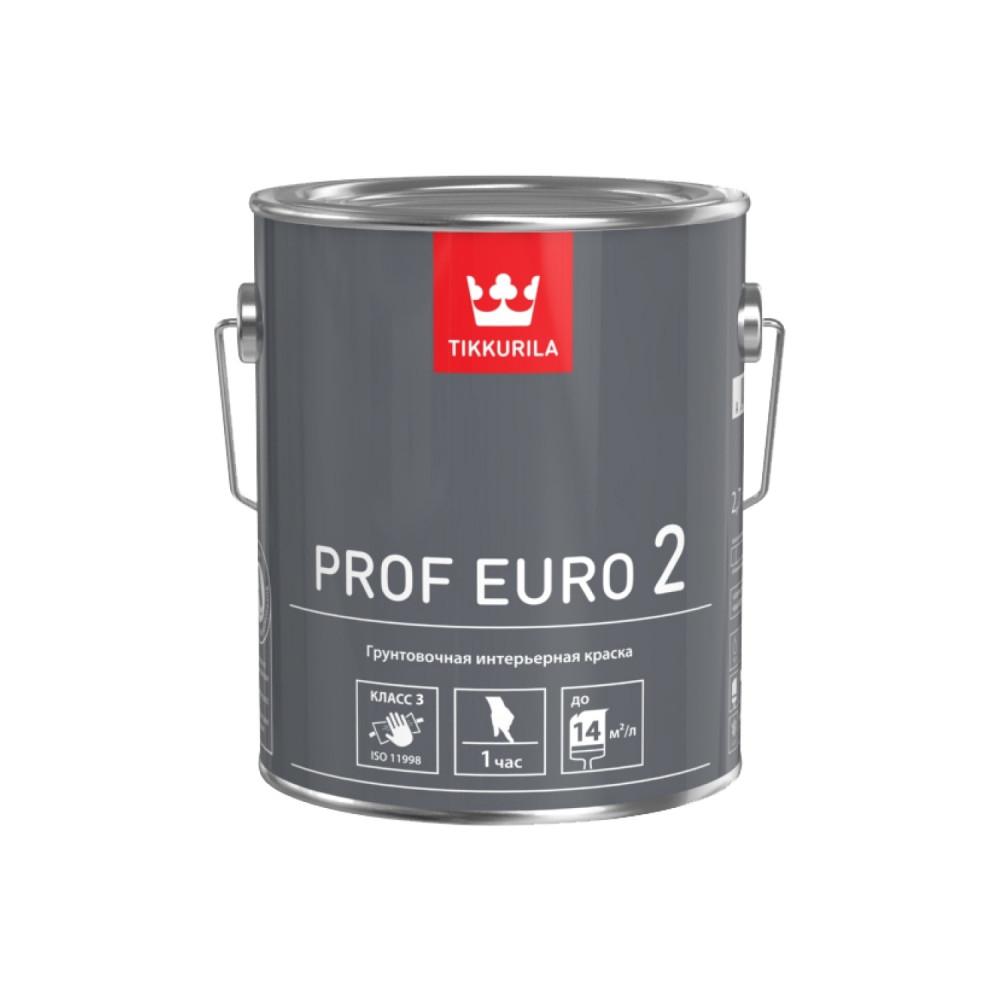 Краска грунтовочная интерьерная Tikkurila Prof Euro 2 | Тиккурила Проф Евро 2 700009630_cfg