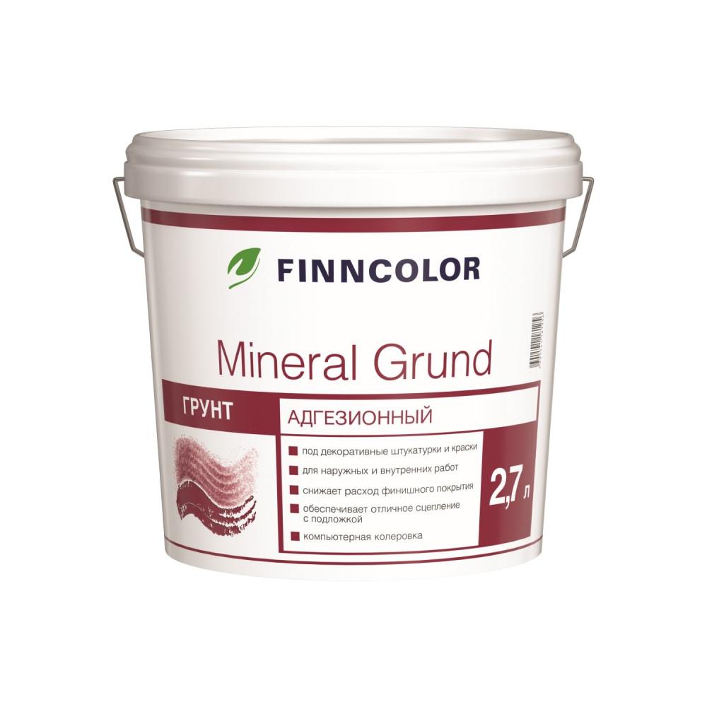 Грунтовка адгезионная Finncolor Mineral Grund, 700010658_cfg